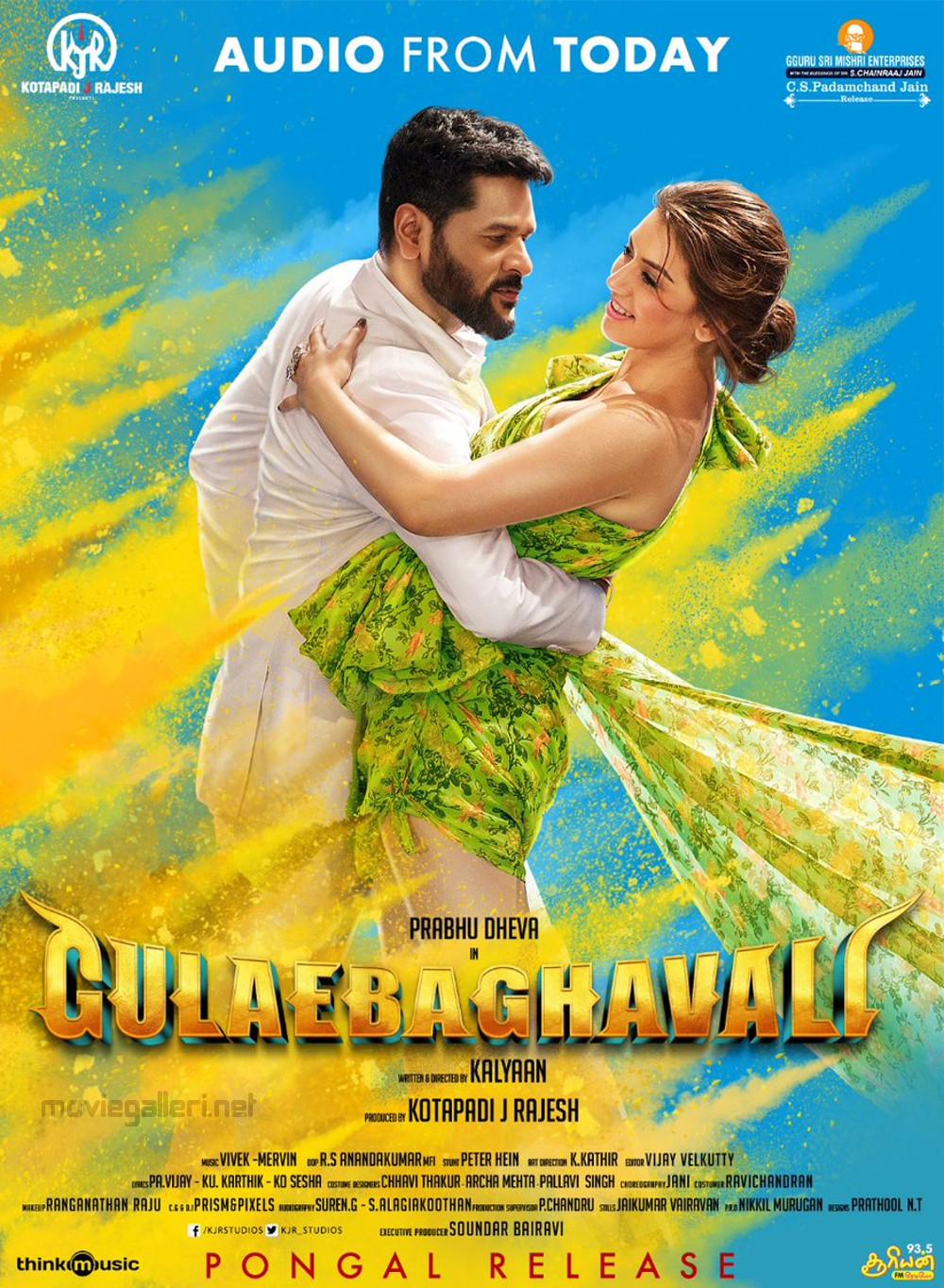 Prabhu Deva Hansika Gulebakavali Audio Release Today Posters