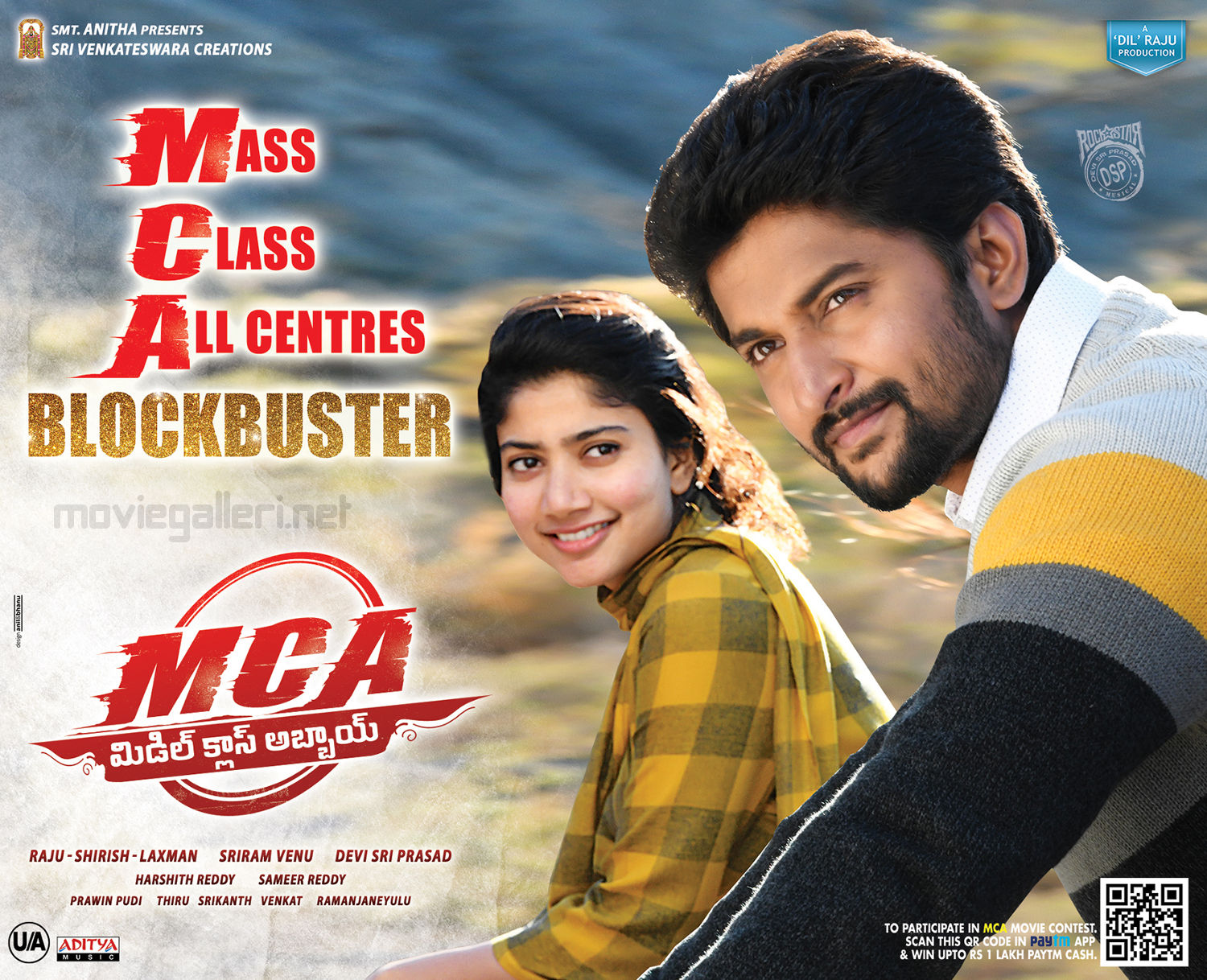 Sai Pallavi Nani MCA Movie Mass Class Allcentres Blockbuster Wallpapers