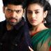 Sarabha Movie Images