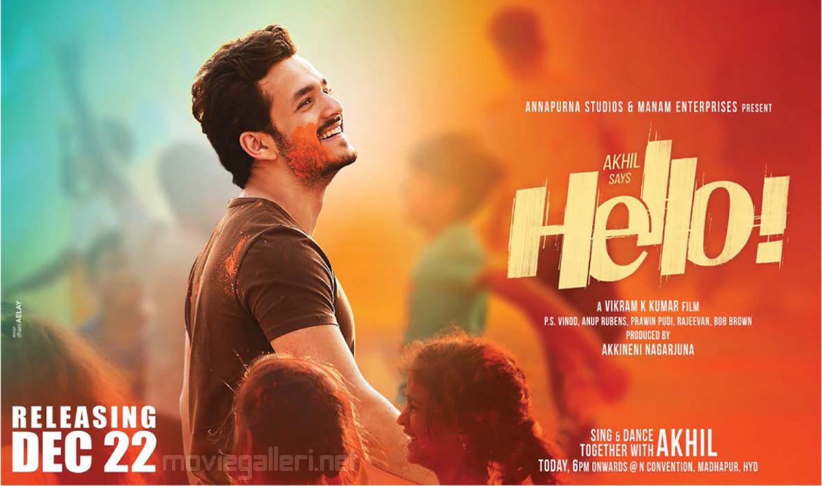 Hello Master Zamindar Tamil Full Movie: Sing & Dance With Akhil Hello Movie Poster