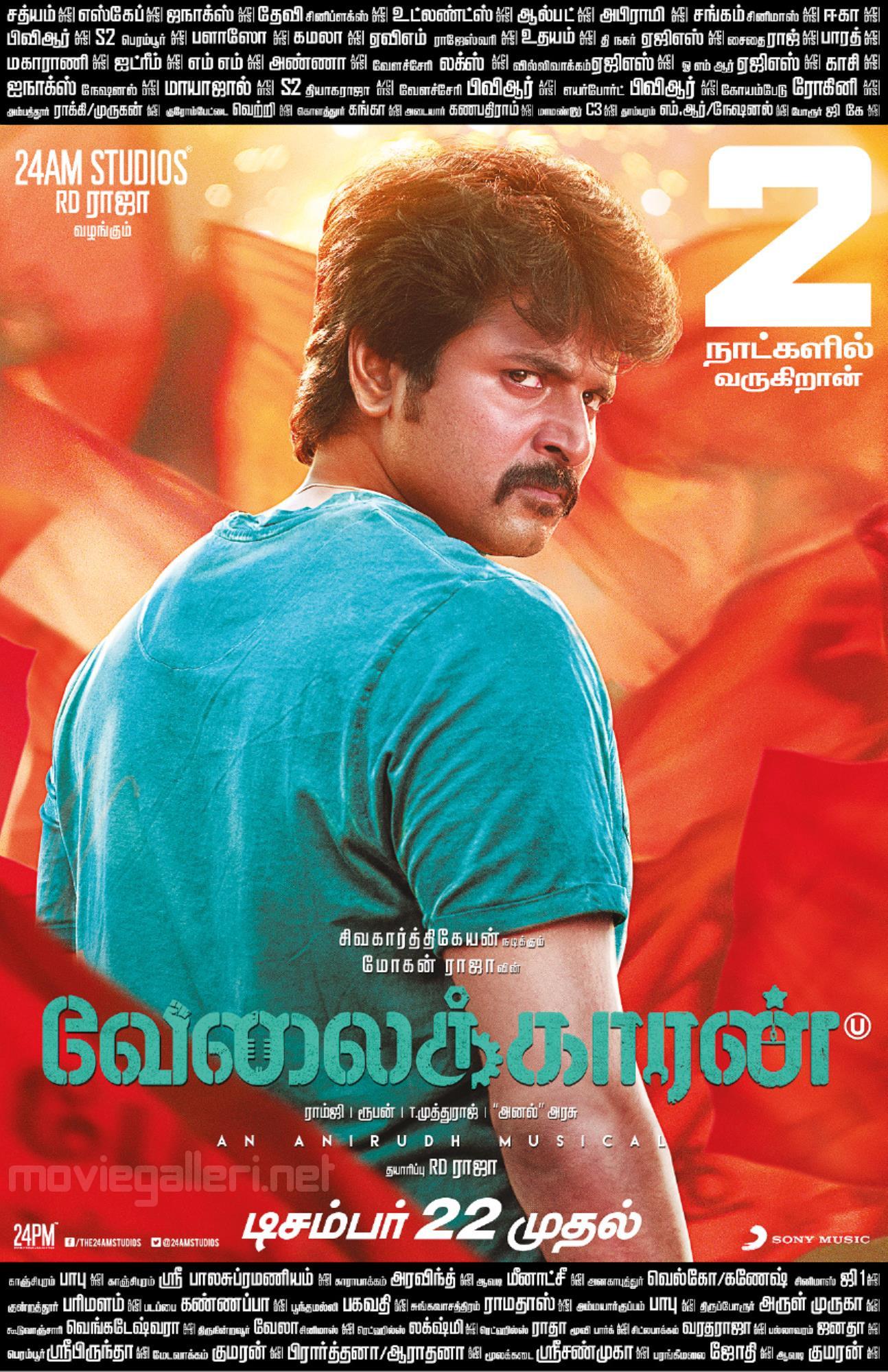 Sivakarthikeyan Velaikaran 2 days to go Posters