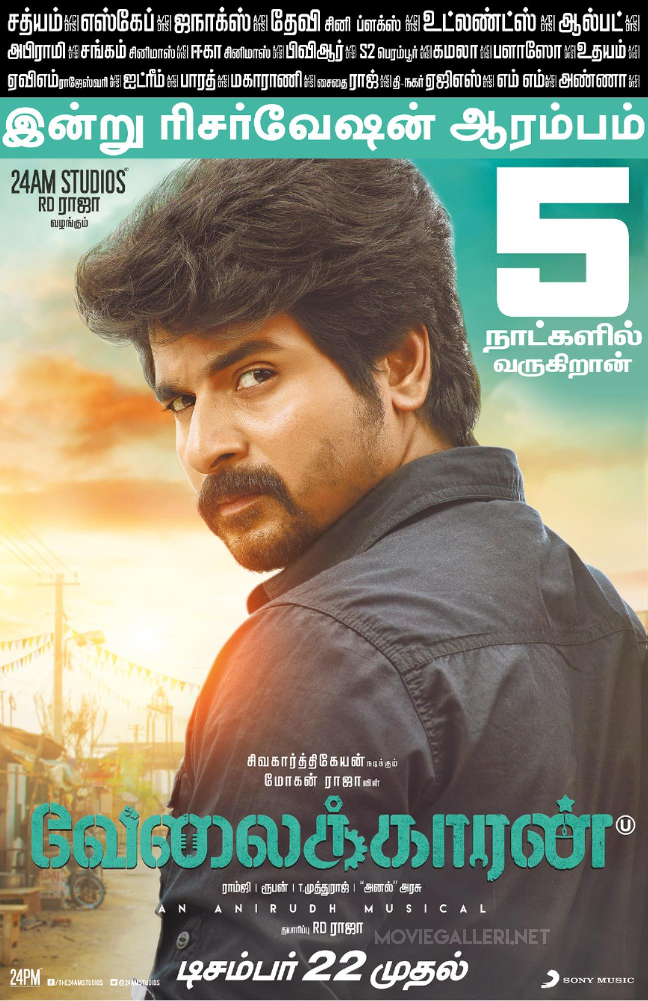 Sivakarthikeyan Velaikkaran Movie Release 5 Days to Go Poster