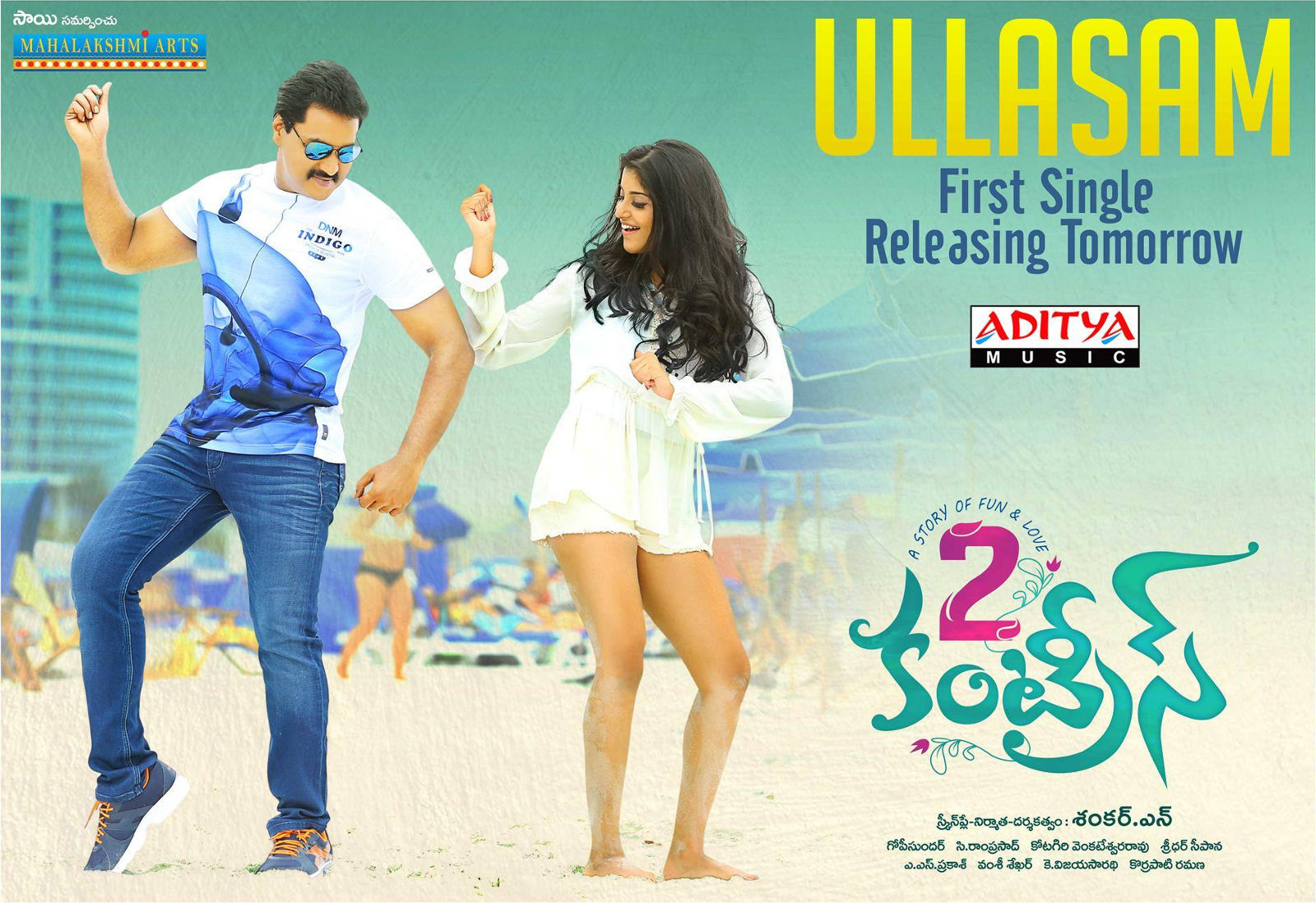 Sunil Manisha Raj 2 Countries Movie Ullasam First Single Song Releasing Tomorrow Wallpaper