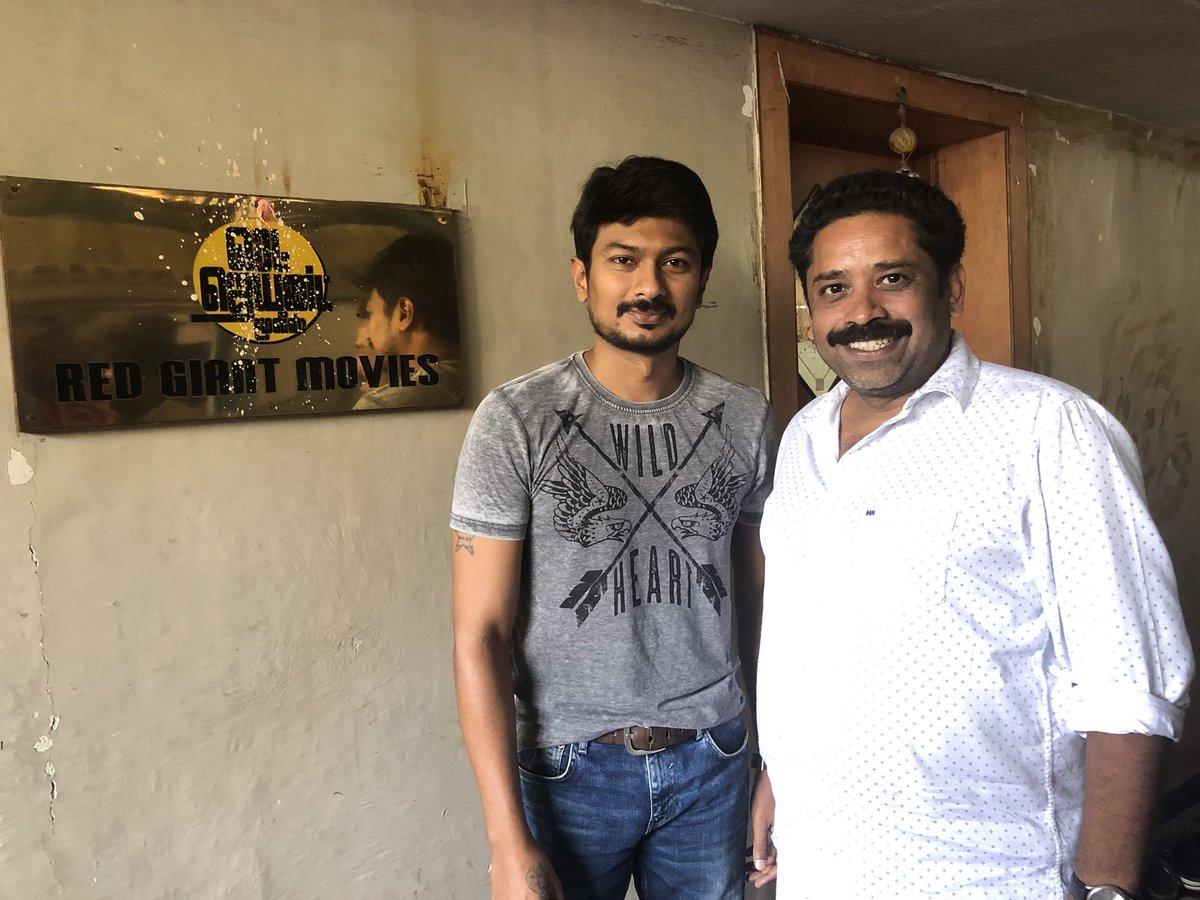 Udhayanidhi Stalin Seenu Ramasamy to kick start new film on January 19