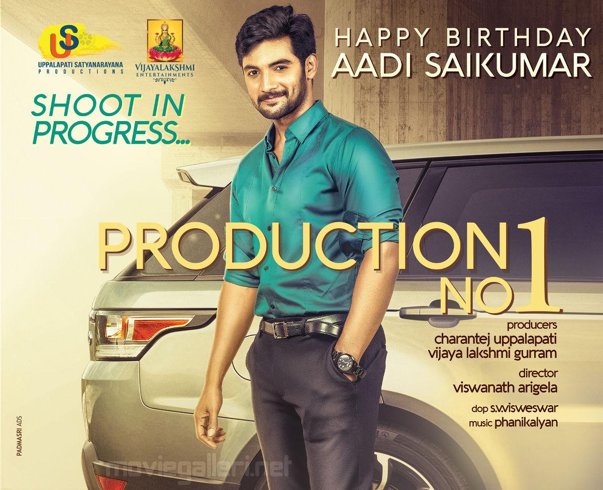 Uppalapathi Satyanarayana Productions Aadi Birthday Poster