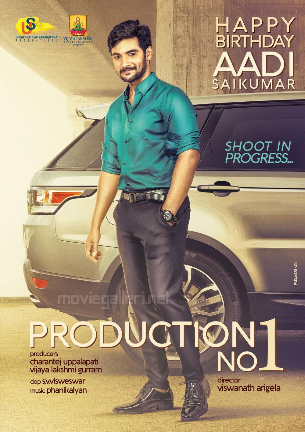 Vijyalakshmi Entertainments Production No 1 Aadi Birthday Poster