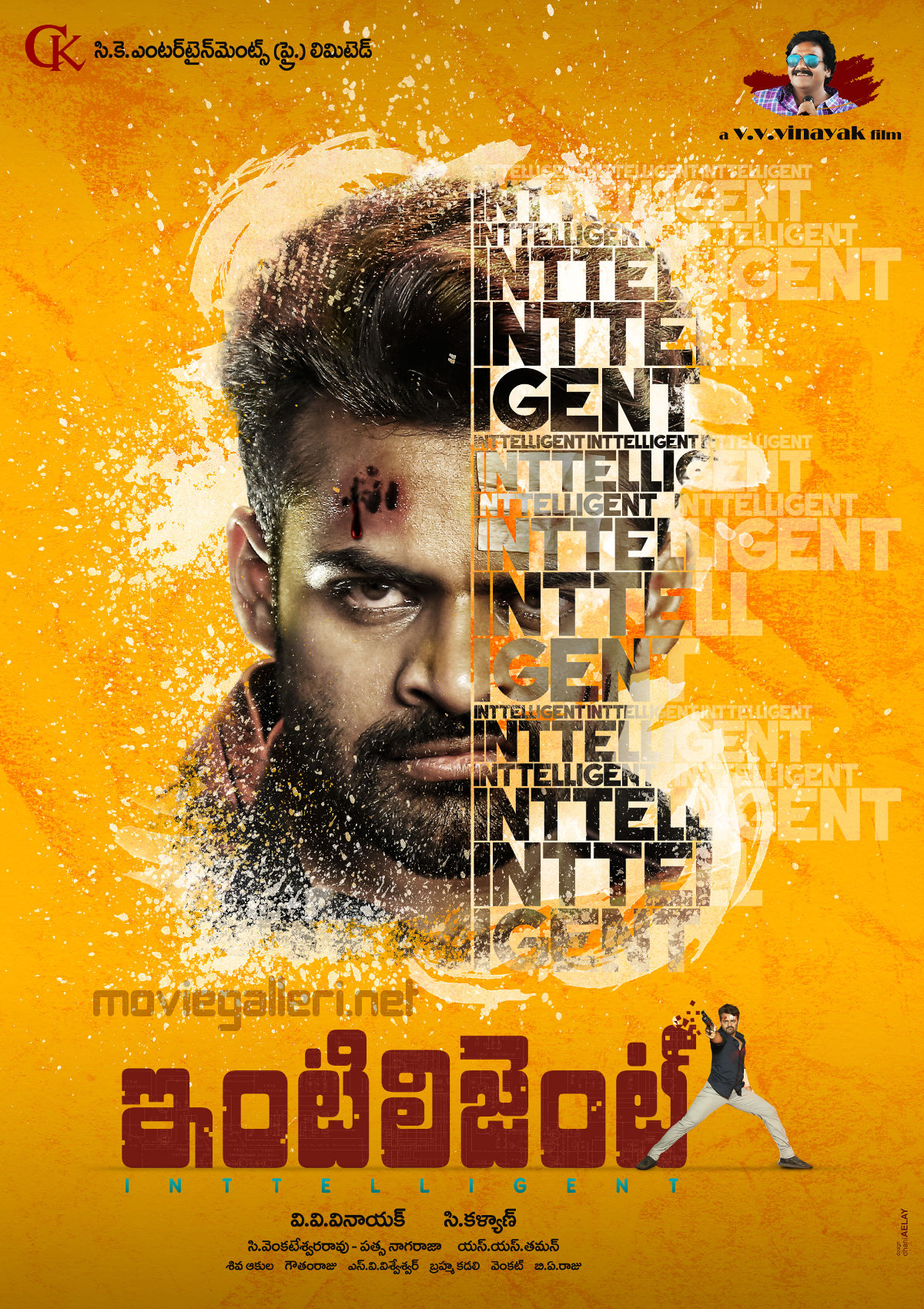 Actor Sai Dharam Tej Inttelligent First Look Poster HD