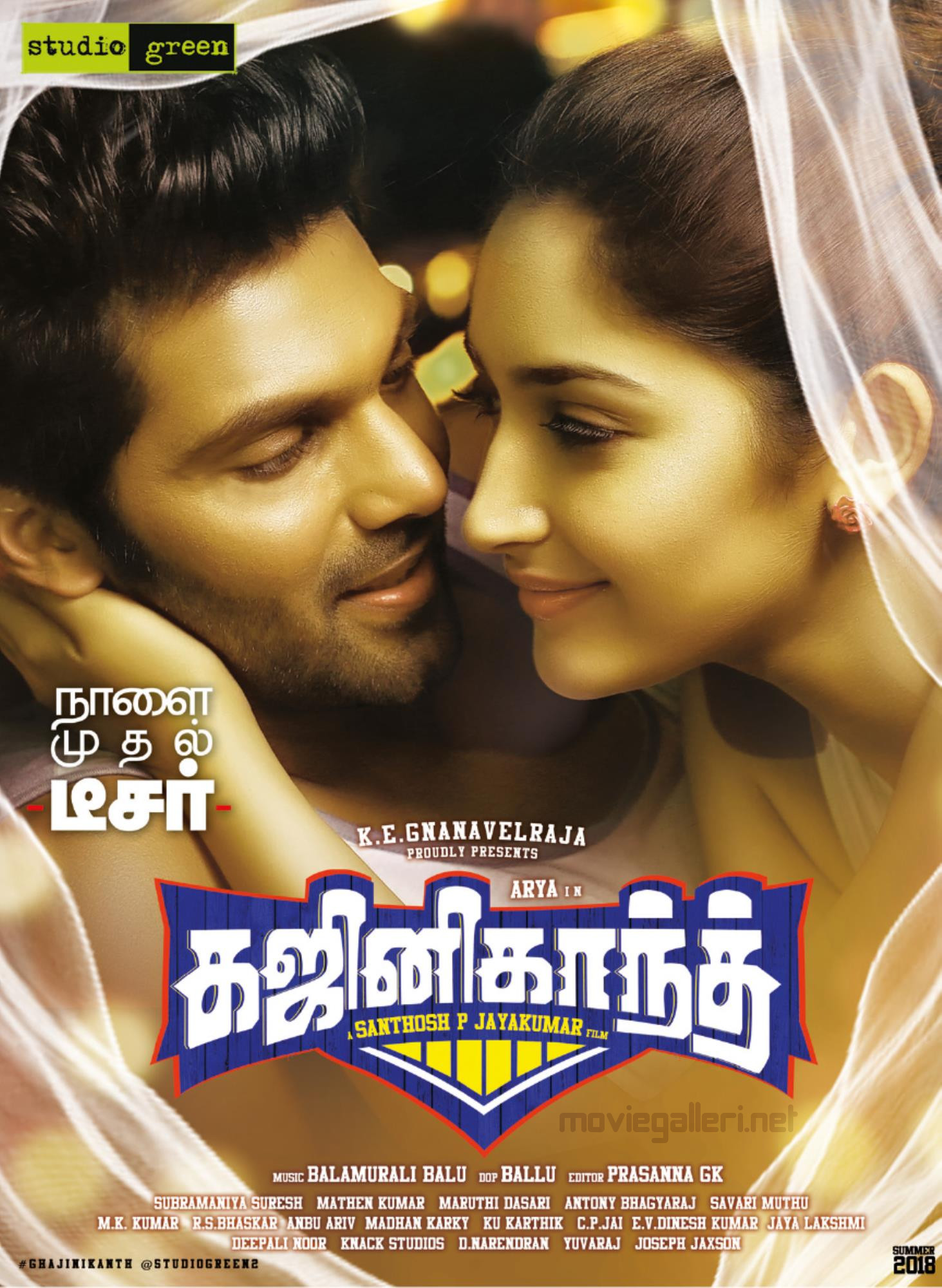 Arya Sayesha Saigal Gajinikanth Movie Teaser Release Poster