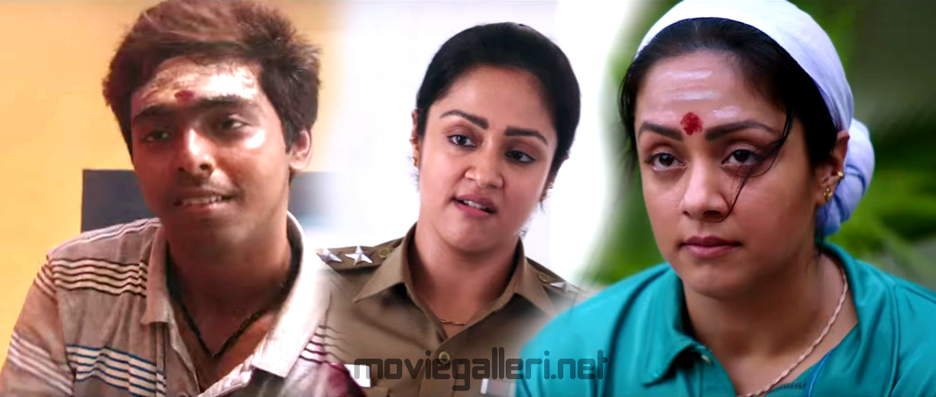GV Prakash Jyothika Naachiyaar movie release on 9 February