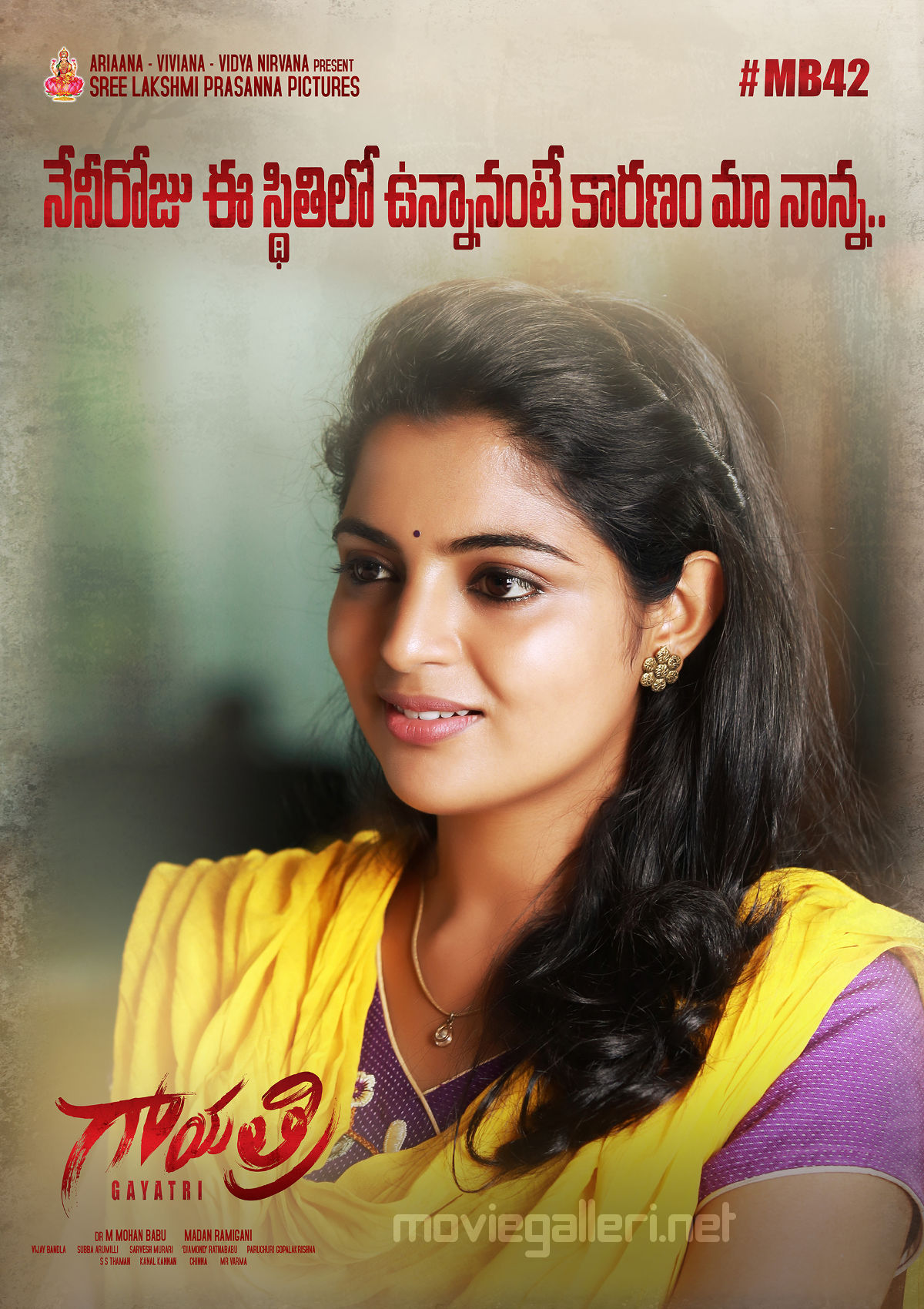 Gayatri Movie Actress Nikhila Vimal first look poster