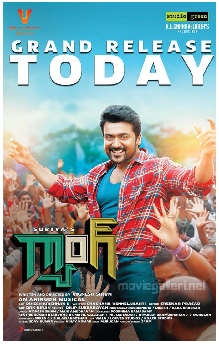 Hero Suriya Gang Movie Grand Release Today Poster