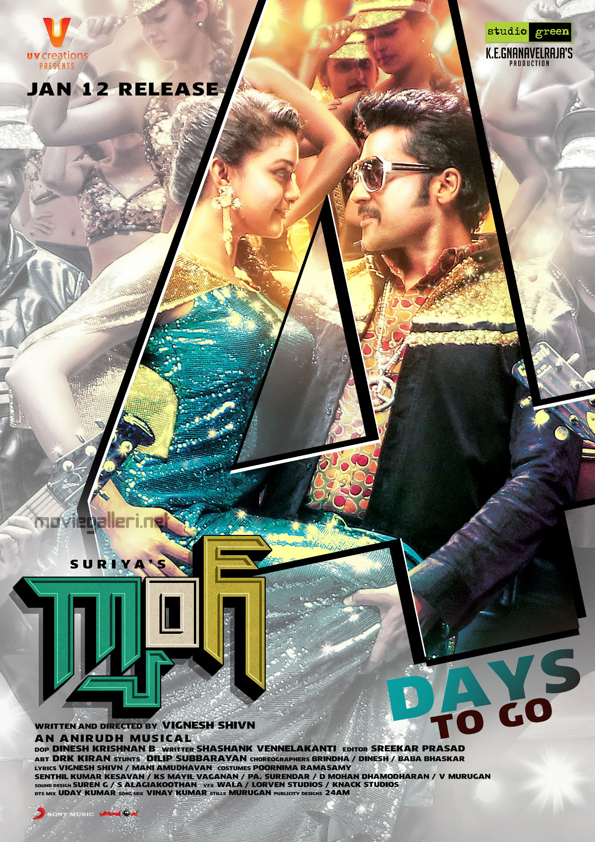 Gang Movie 3 Days to Go Poster HD | New Movie Posters