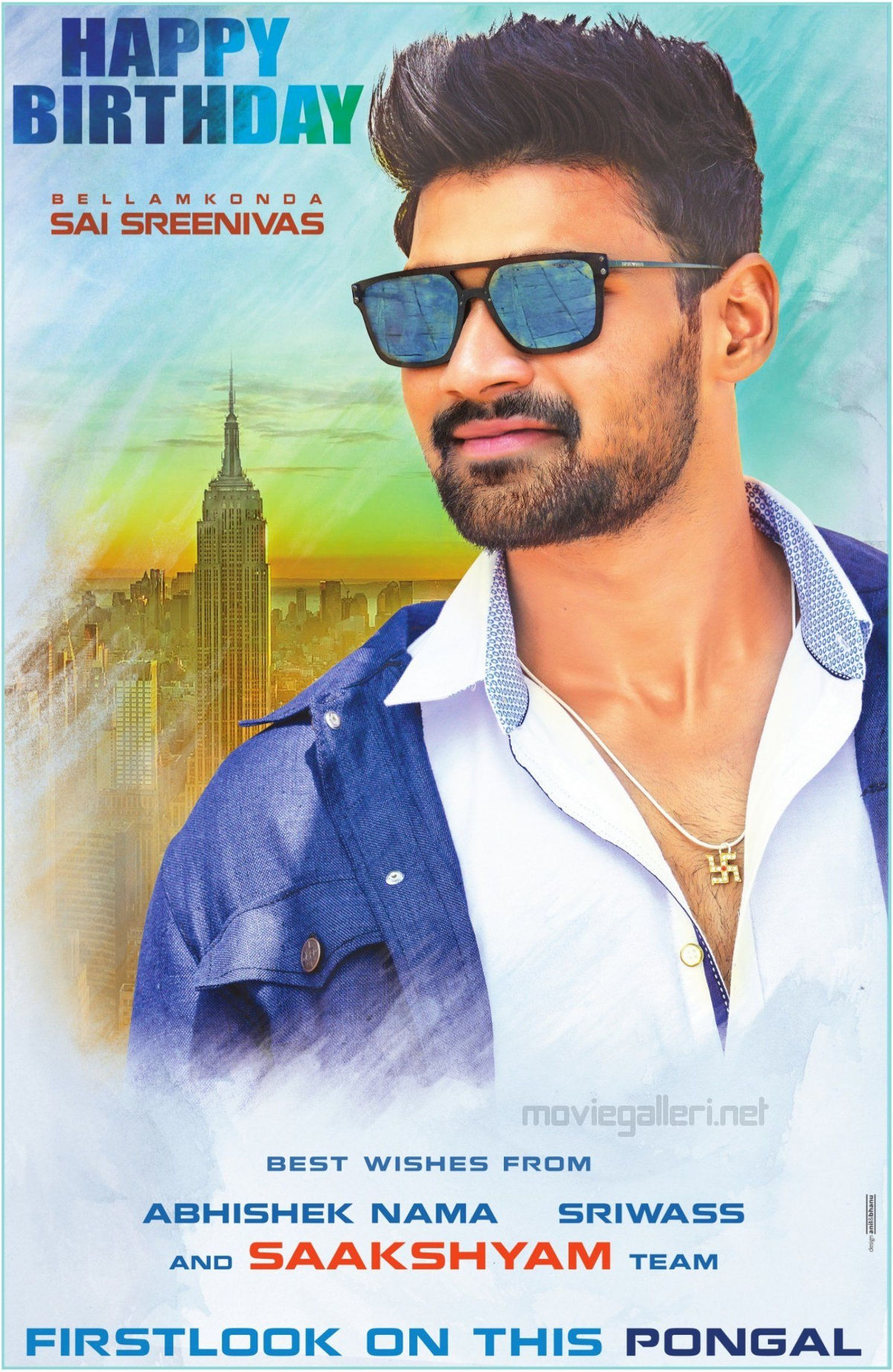 Saakshyam Movie Team Bellamkonda Sai Sreenivas Birthday Wishes Poster