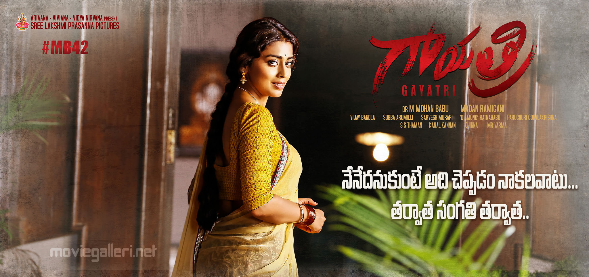 Shriya's simply graceful look from 'Gayatri'