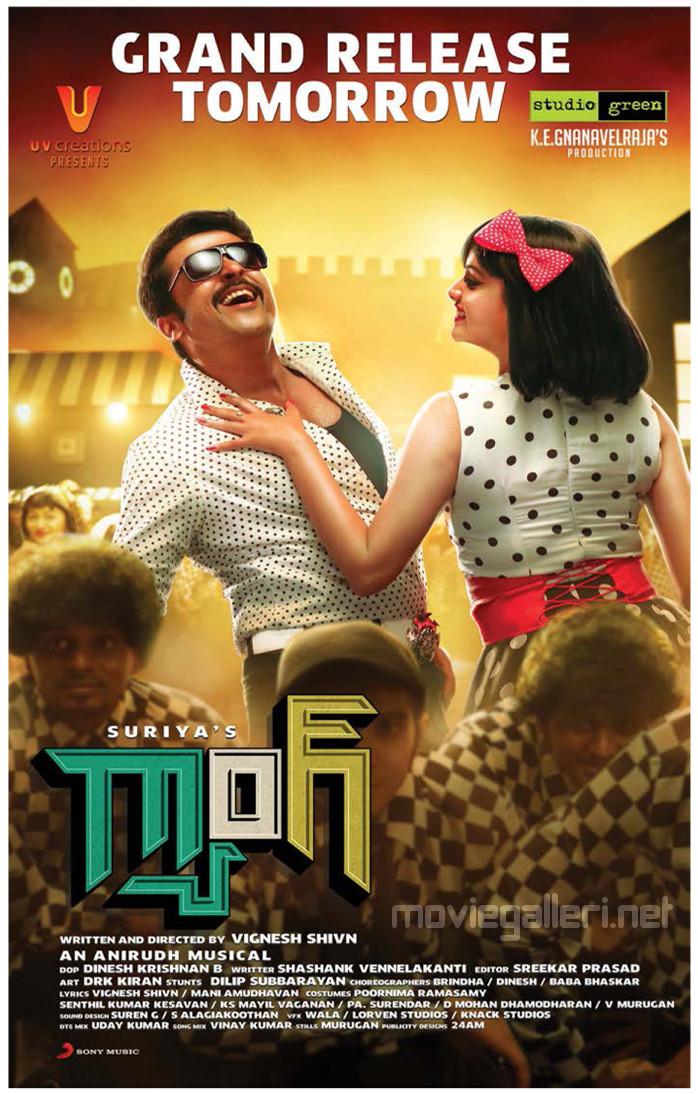 Suriya Keerthy Suresh Gang Movie Grand Release Tomorrow Poster
