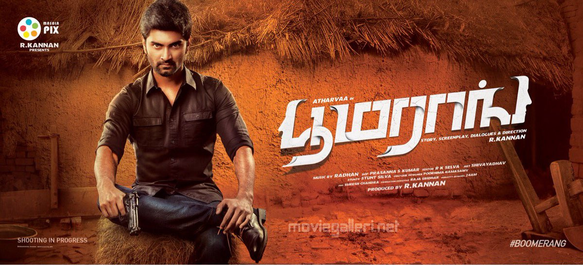 Actor Atharva Boomerang Movie First Look Posters