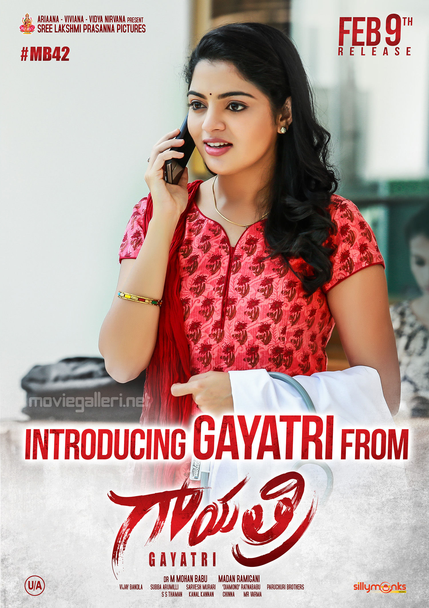 Actress Nikhila Vimal Introducing Gayatri from Gayatri movie Poster HD