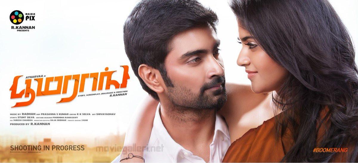 Atharva Megha Akash Boomerang Movie First Look Posters