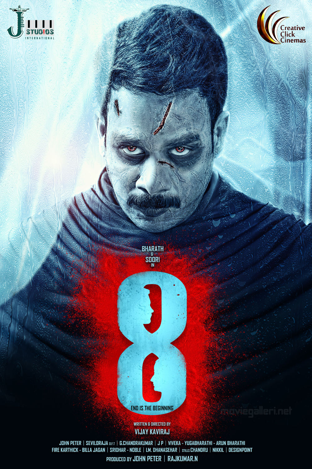 ACTOR Bharath 8 ( Eight ) Movie First Look Posters