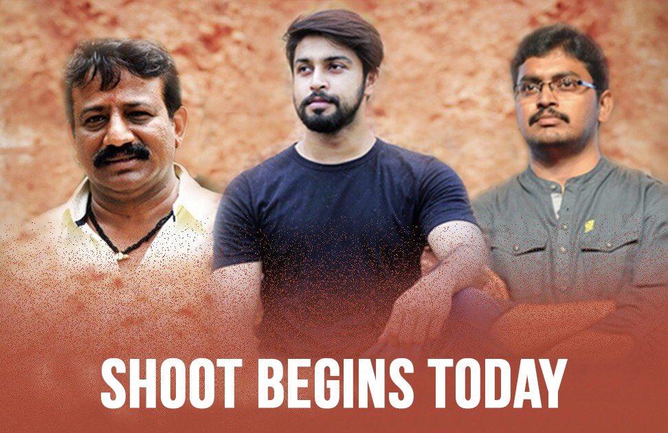 Chiranjeevi Son In Law Kalyaan Dhev's Debut Film, Vaaraahi Production No 12 Shoot Begins