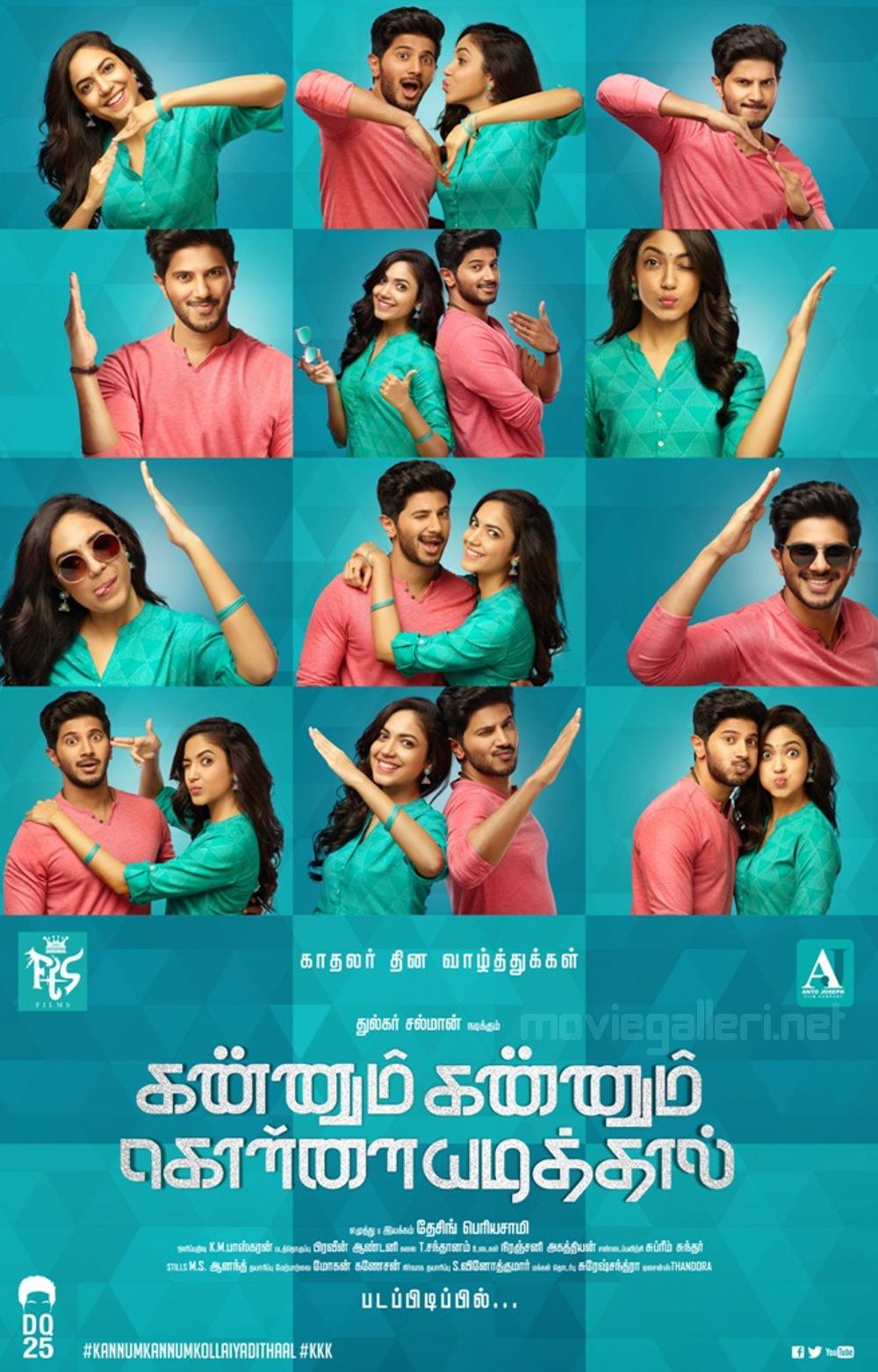 Dulquer Salmaan Ritu Varma Kannum Kannum Kollaiyadithaal First Look Poster