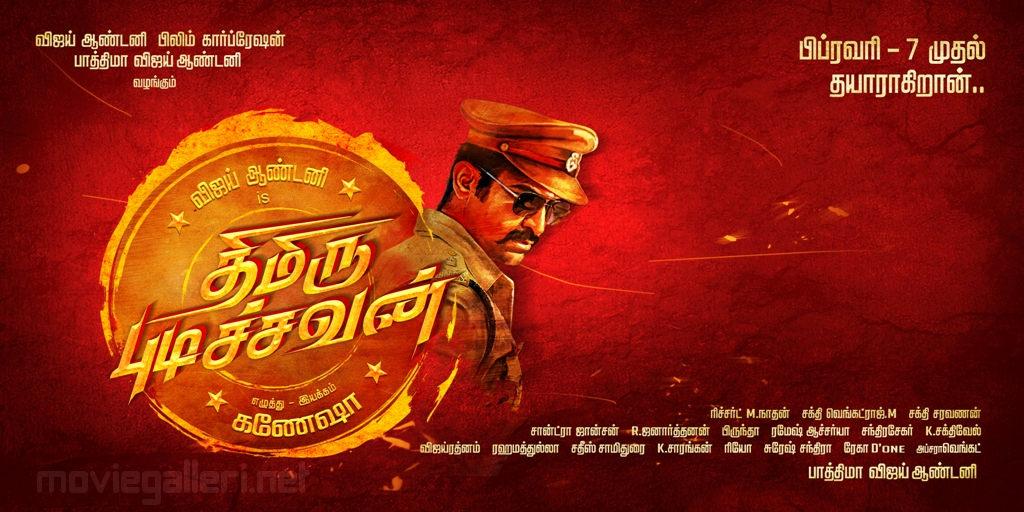 Hero Vijay Antony Thimir Pudichavan Movie First Look Poster