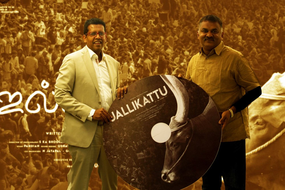 Jallikattu Movie NEETHAN TAMIZHAN Song Release at Harvard University