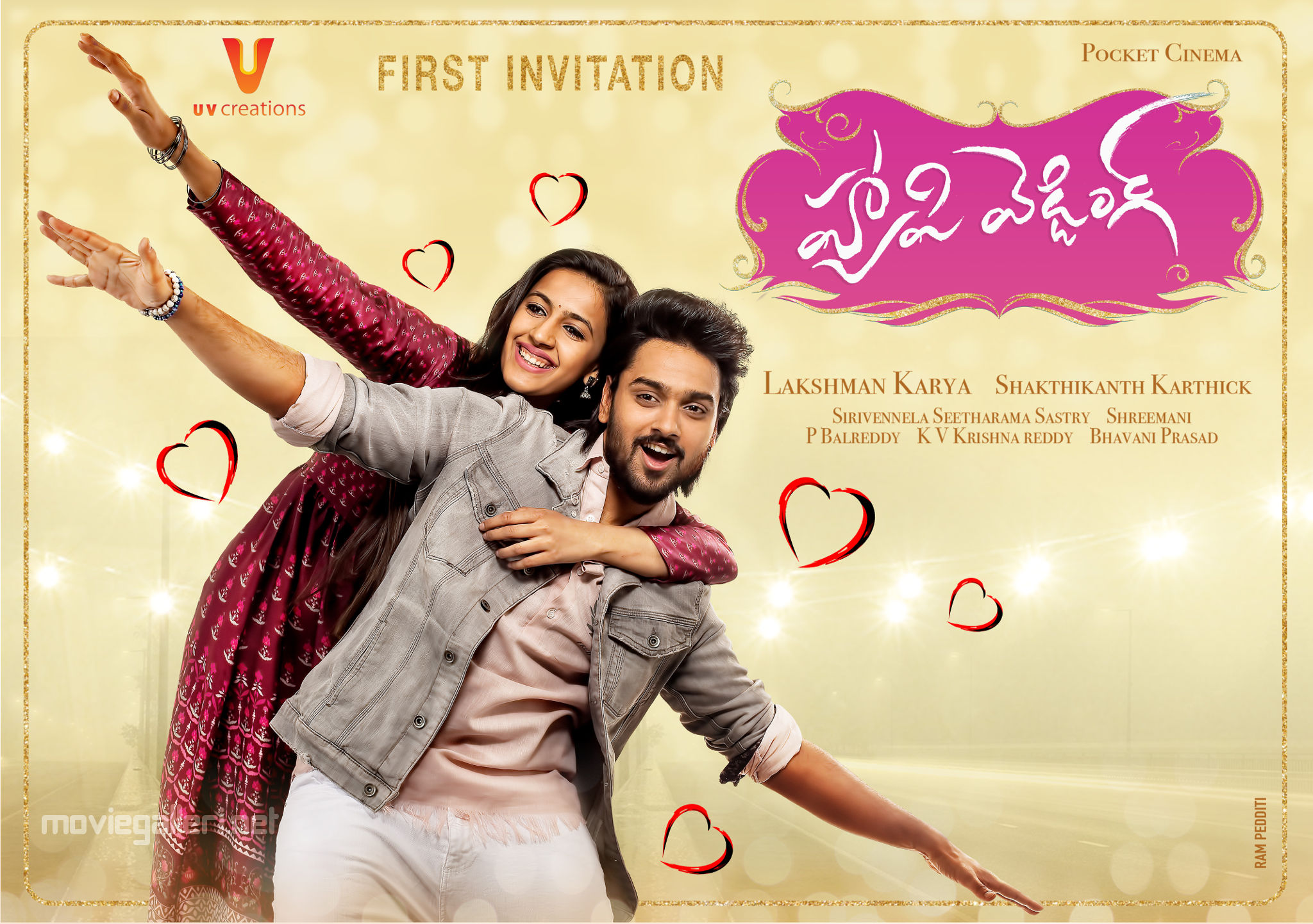 Niharika Konidela Sumanth Ashwin Happy Wedding Movie First Look Wallaper HD