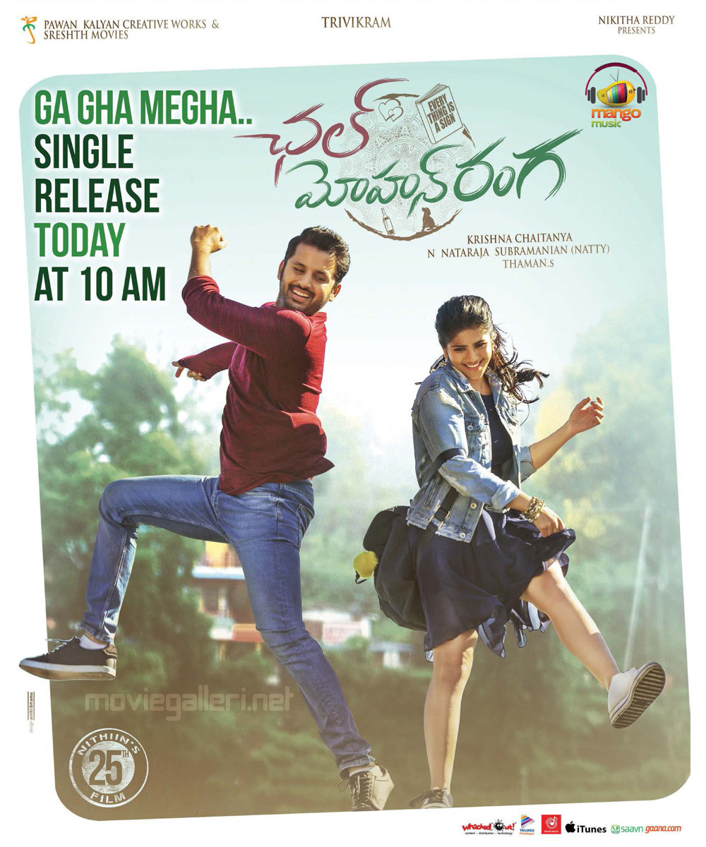 Nithin Megha Akash Chal Mohan Ranga Ga Gha Megha First Single Release Today Posters