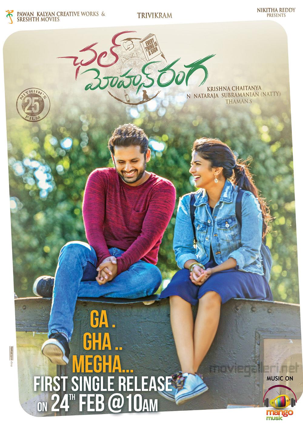 Nithin Megha Akash Chal Mohan Ranga Movie Ga Gha Megha First Single Release Posters