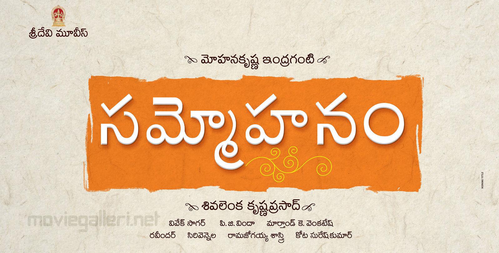 Sammohanam Movie Title Poster