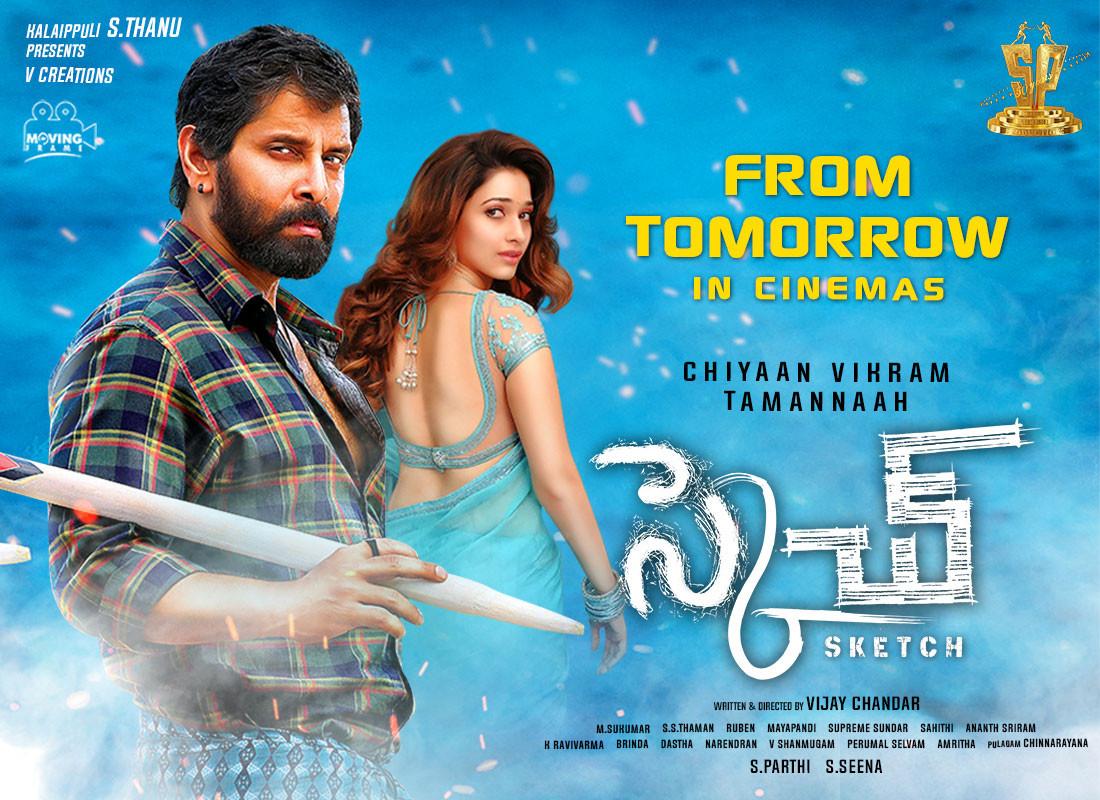 Vikram Tamanna Sketch Movie Releasing Tomorrow Posters