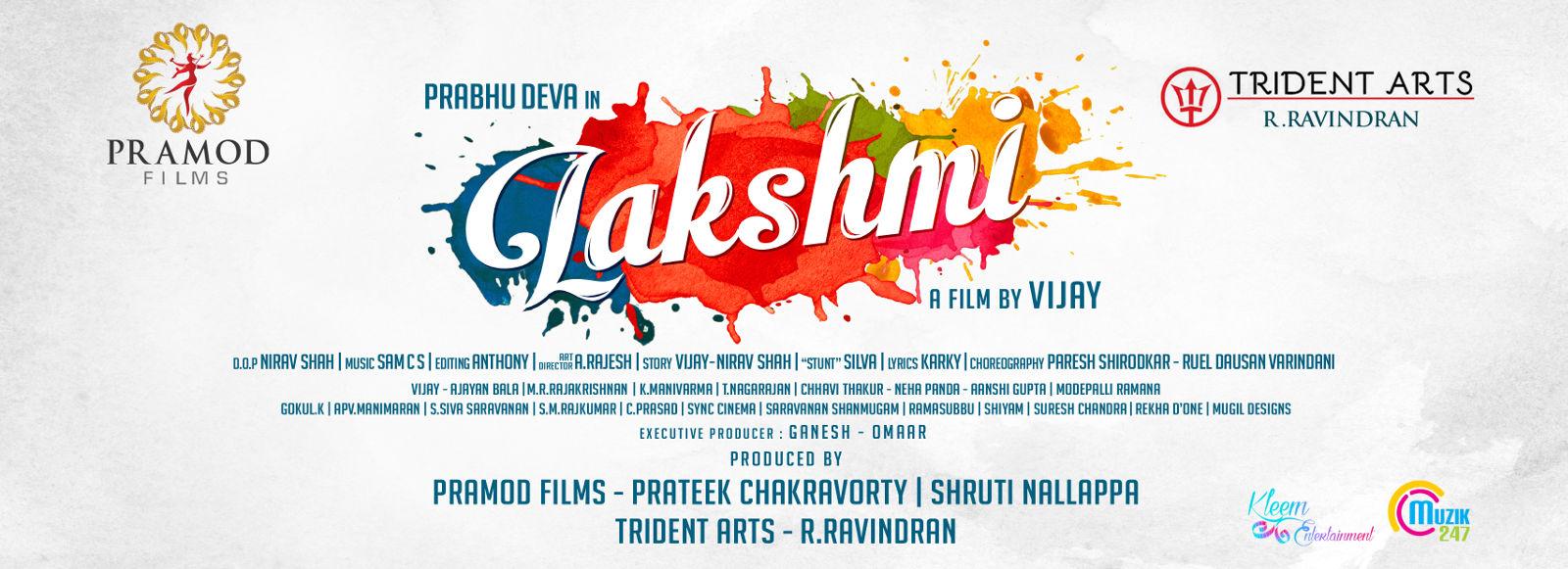 prabhu deva al vijay lakshmi movie title poster