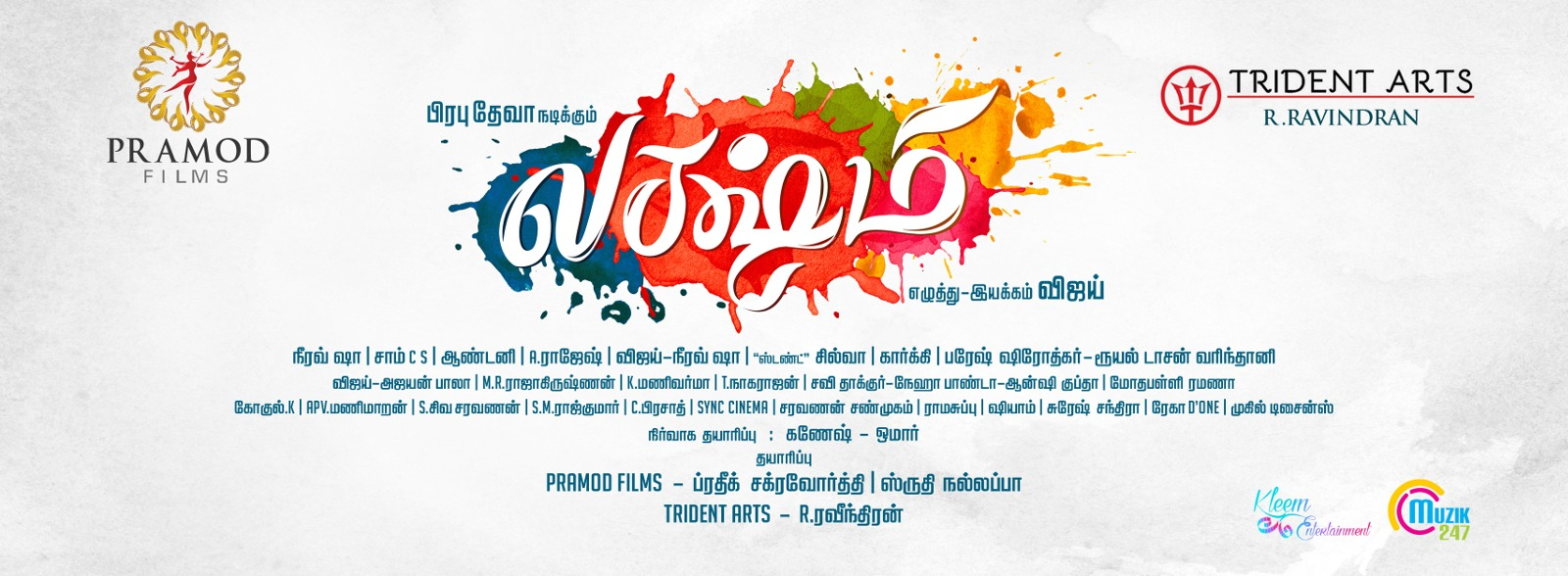 vijay prabhu deva lakshmi movie title poster