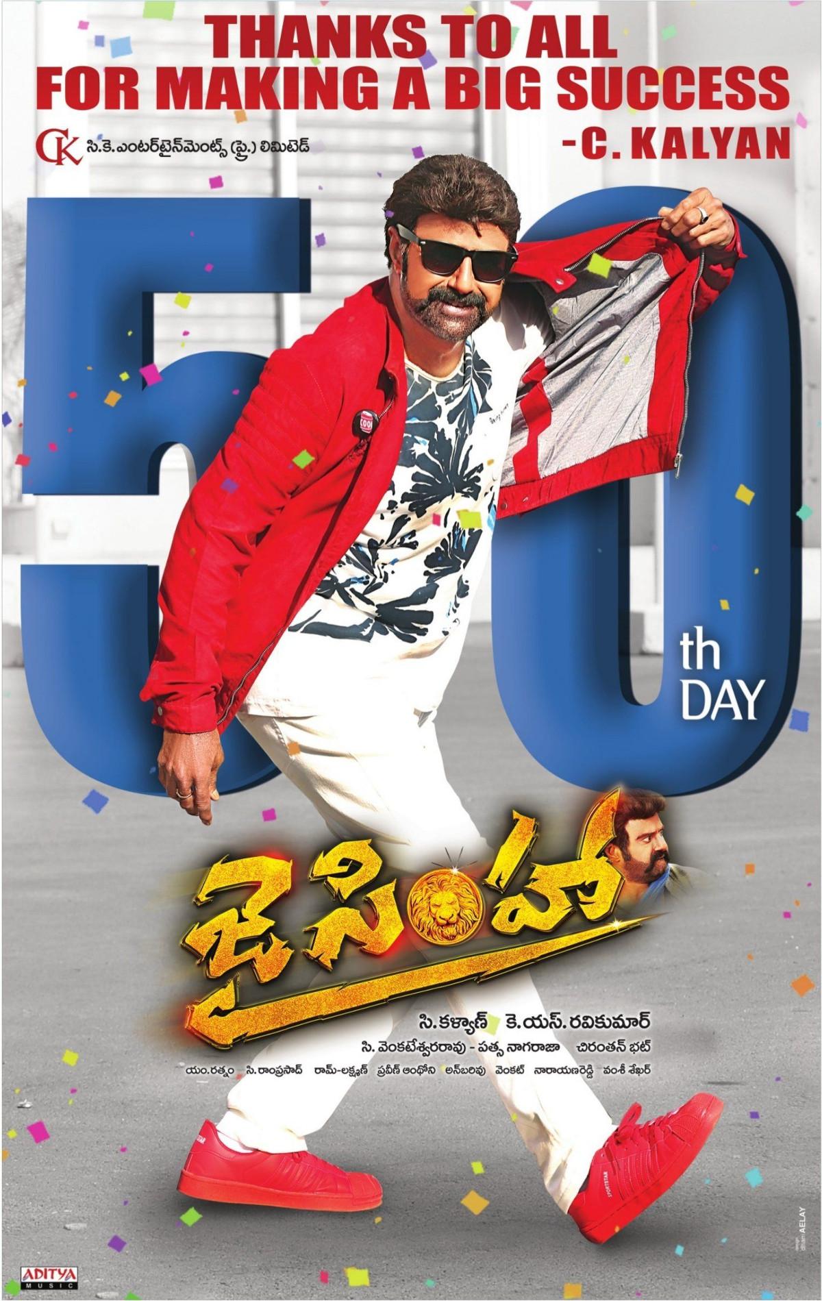 Actor Balakrishna Jai Simha Movie 50th Day Poster
