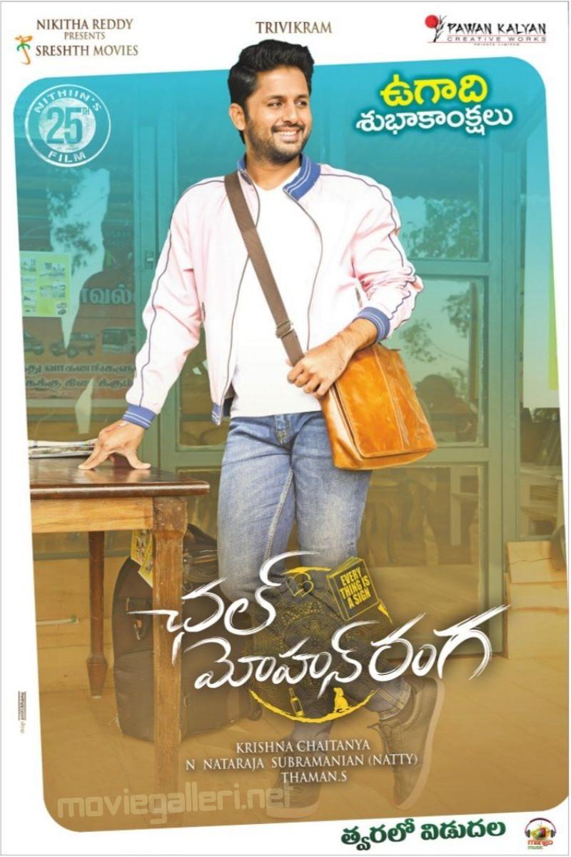 Actor Nithin Chal Mohan Ranga Movie Ugadi Wishes Poster
