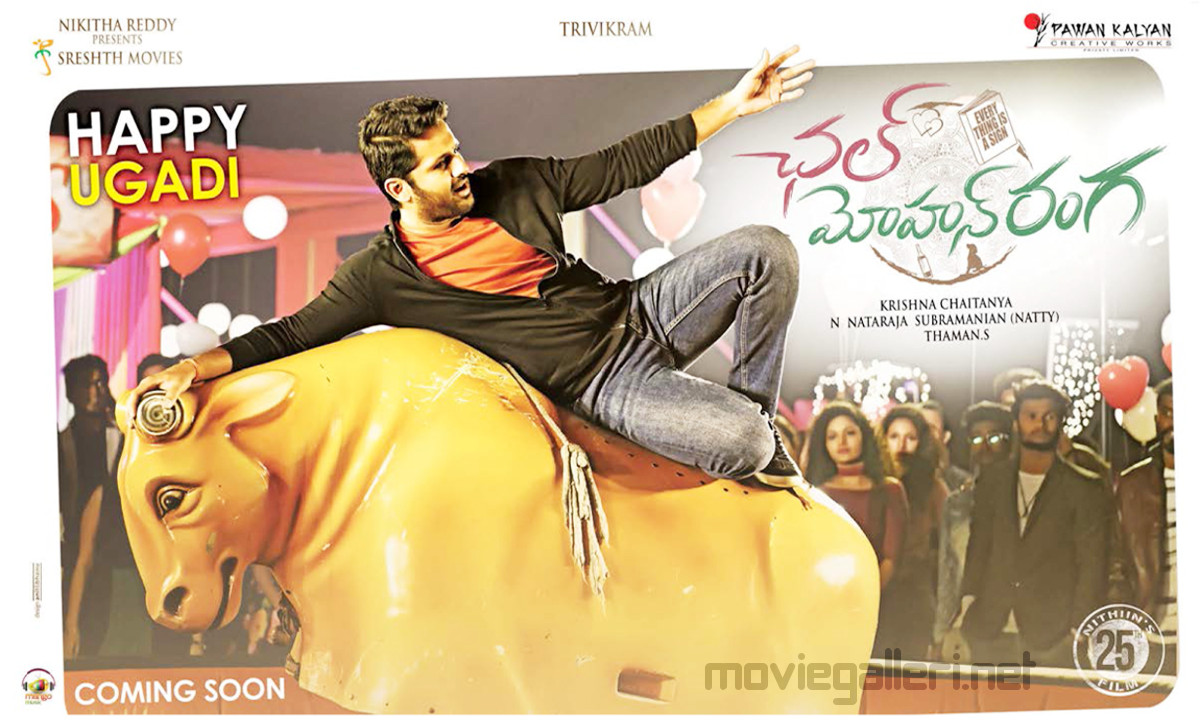 Actor Nitin Chal Mohan Ranga Movie Ugadi Wishes Poster