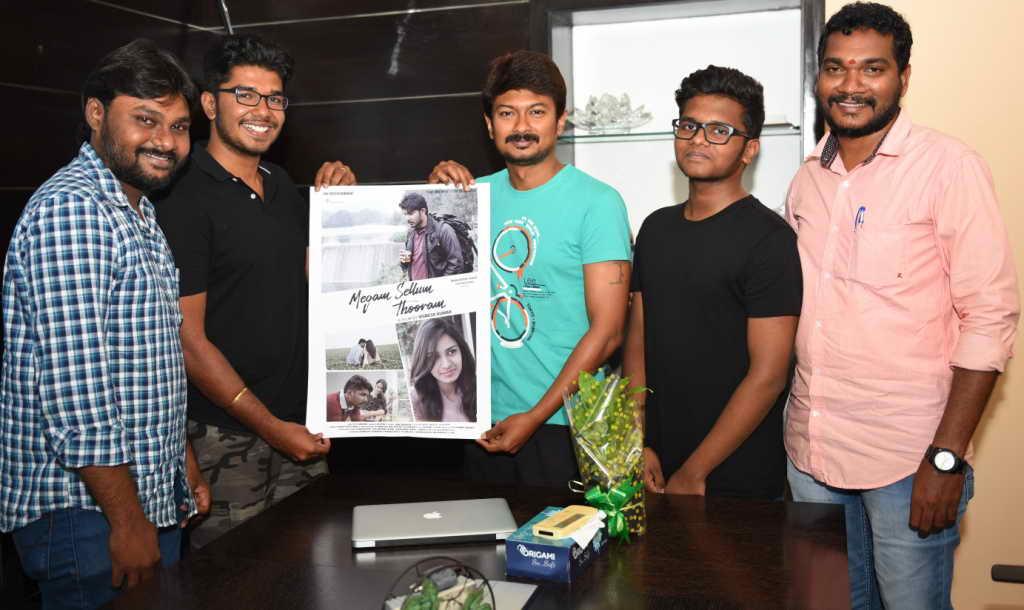 Actor Udhaynidhi launch Megam Sellum Thooram