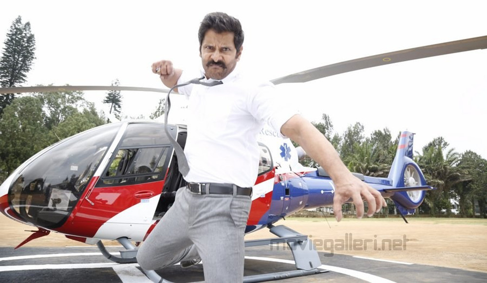 Actor Vikram Saamy Square movie images