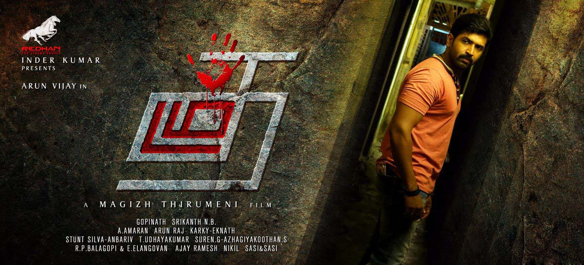 Arun Vijay Thadam Movie Release on April 14th Tamil New Year