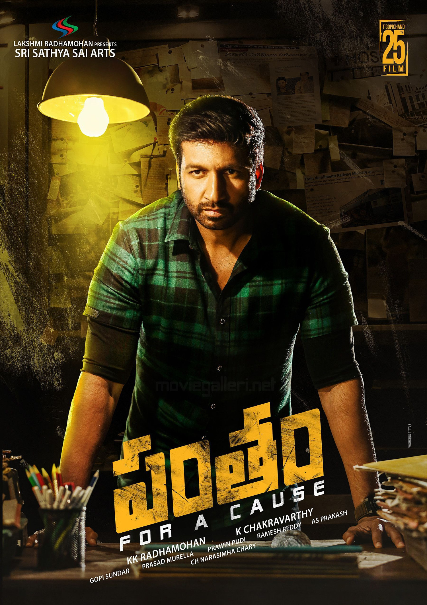 Gopichand Pantham Movie First Look Poster HD