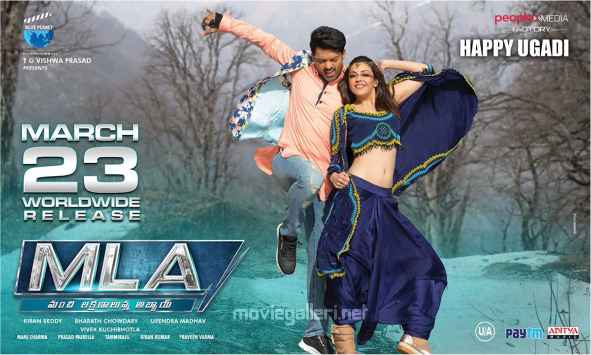 Kalyan Ram Kajal Agarwal MLA Movie Ugadi Wishes Poster