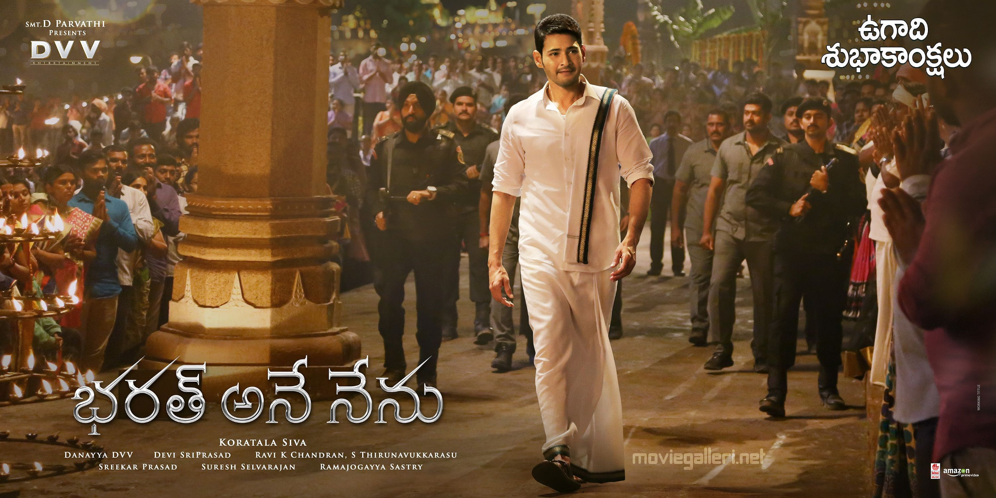 Mahesh Babu Bharat Ane Nenu Movie Ugadi Wishes Wallpaper HD