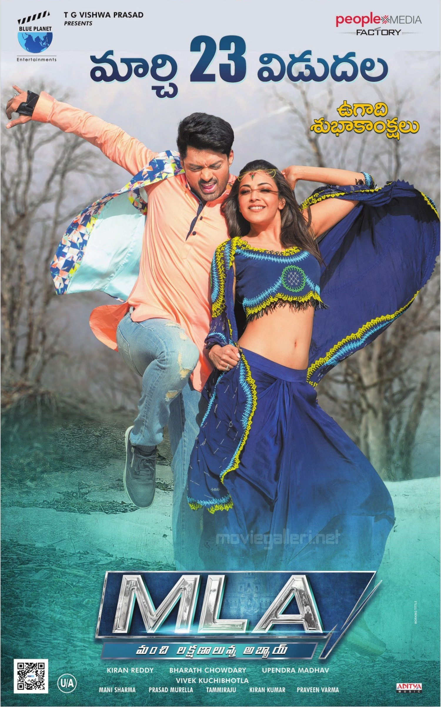 Nandamuri Kalyan Ram Kajal Agarwal MLA Movie Ugadi Wishes Poster HD