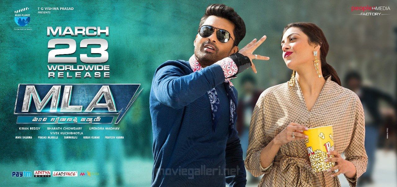 Nandamuri Kalyan Ram, Kajal Agarwal in MLA Movie March 23 Release Posters