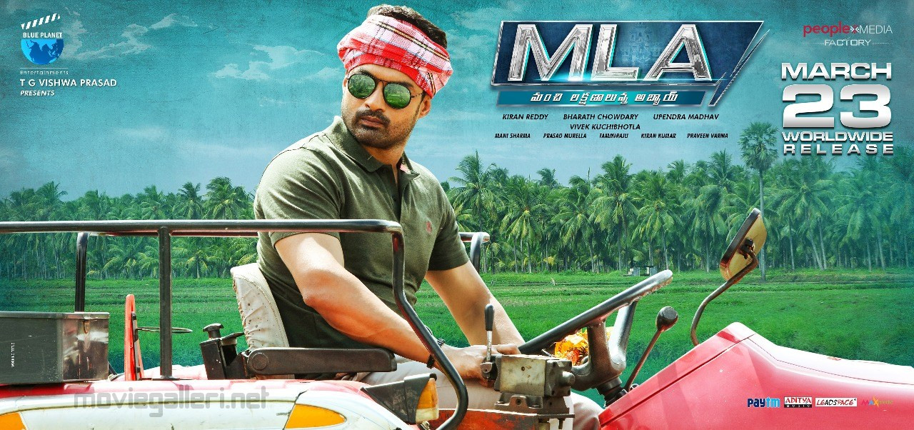 Nandamuri Kalyan Ram MLA Movie March 23 Release Posters