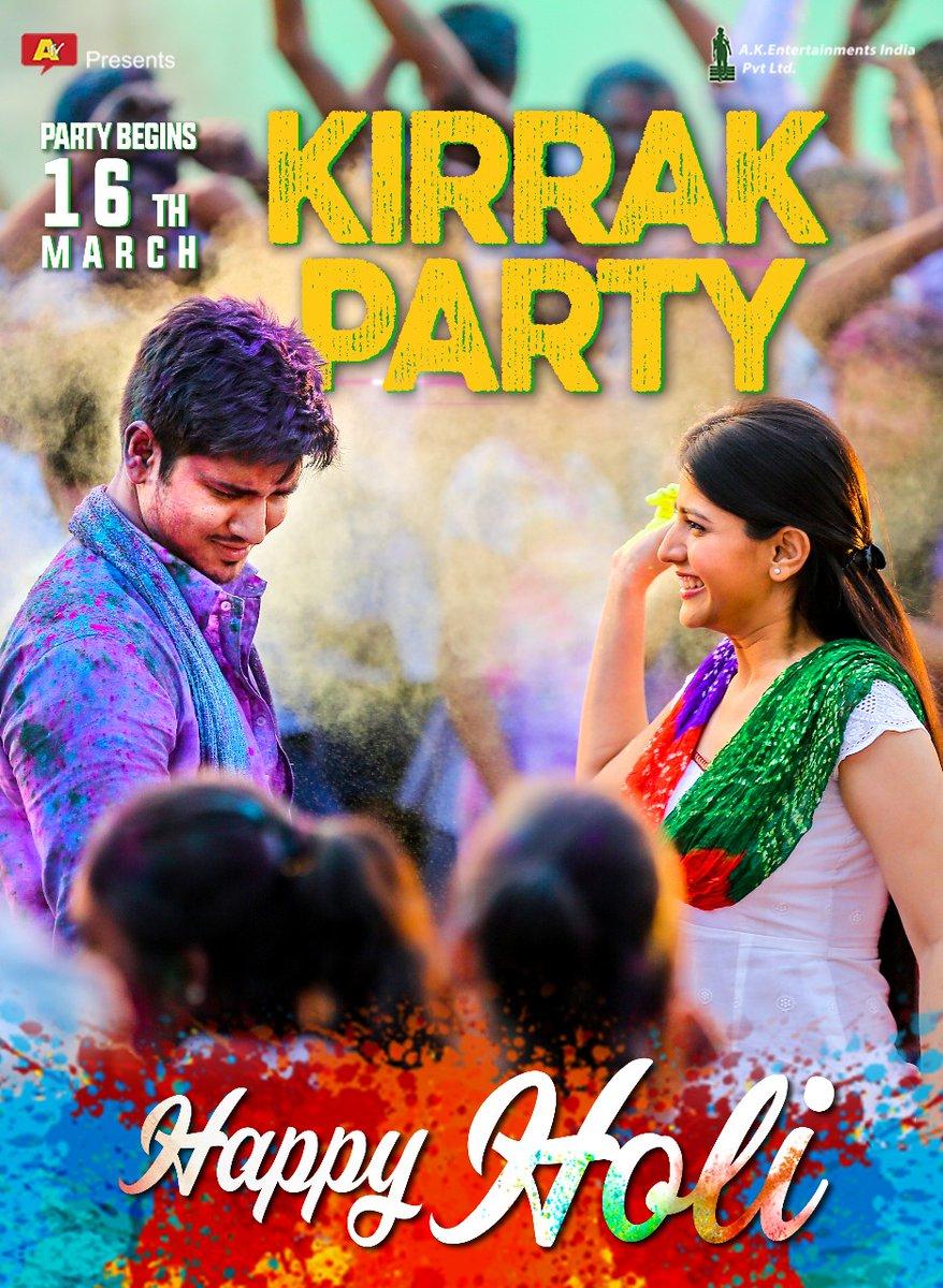 Nikhil Samyuktha Hegde Kirrak Party Worldwide Grand Release On March 16th