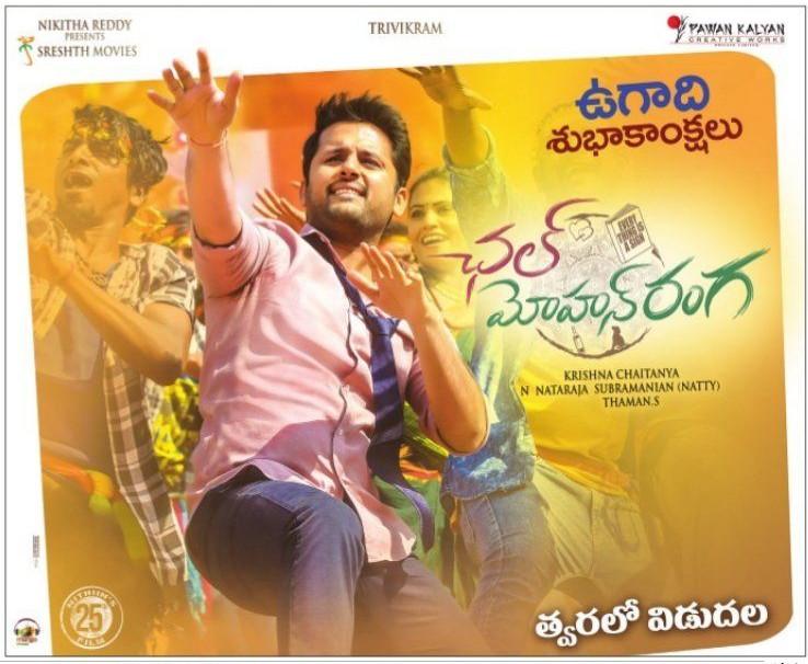 Nithiin Chal Mohan Ranga Movie Ugadi Wishes Poster