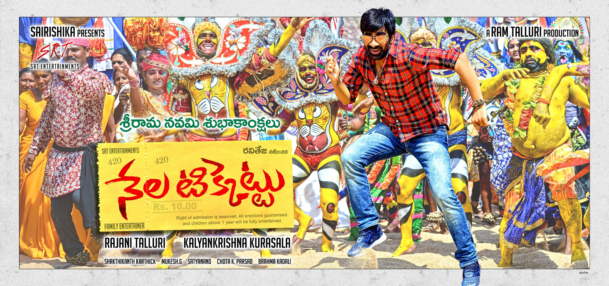 RAvi Teja Nela Ticket movie team wishes Happy Sri Rama Navami
