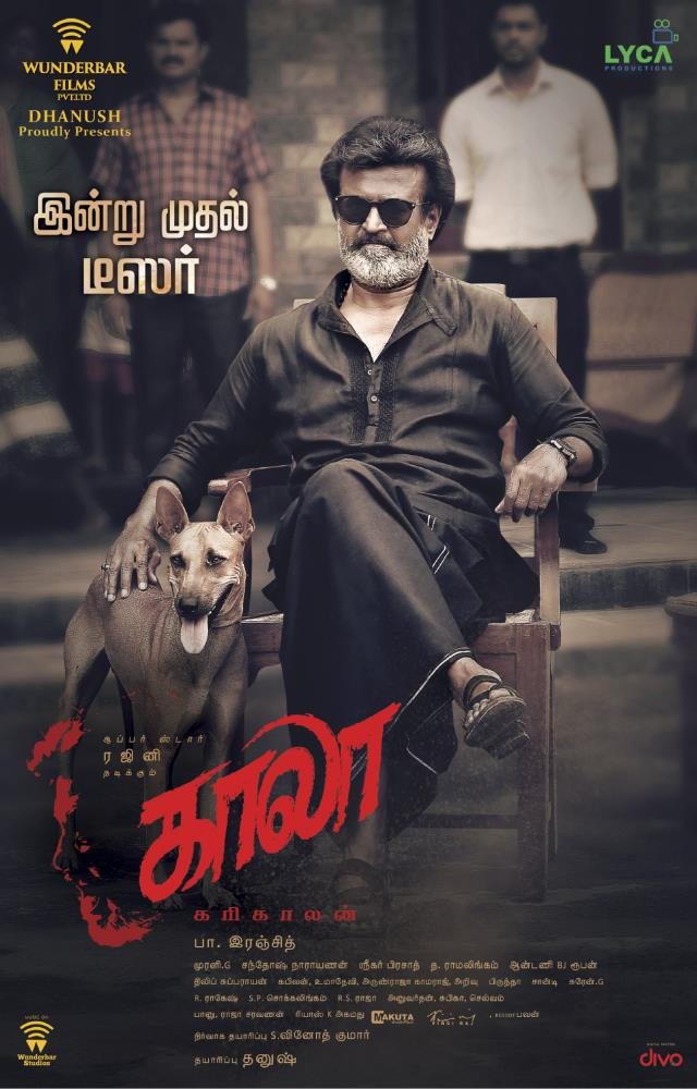 Rajini Kaala Movie Teaser Release Today Poster